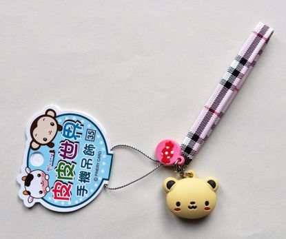 CHARM077 Cute Bear Phone Charm