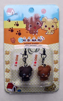 CHARM582 Cute 'I Love Dog' Chibamaru Twin Set Plastic Phone Strap / Charm