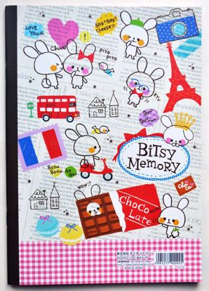 NPAD113 Bitsy Memory Notebook / School Timetable
