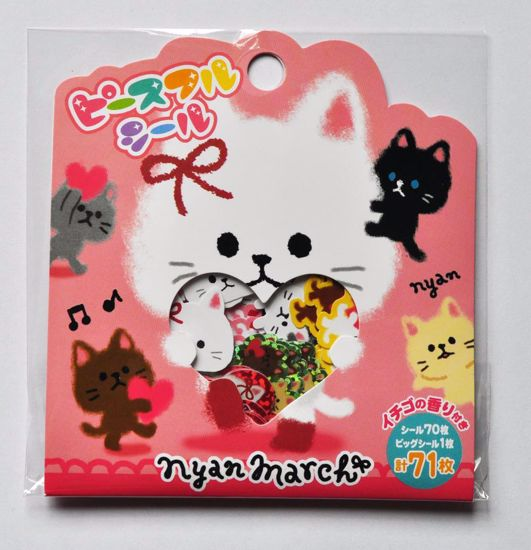 SACK170 Nyan March Sticker Flakes Sack