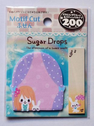 MISC525 Sugar Drops Sticky Notes Set