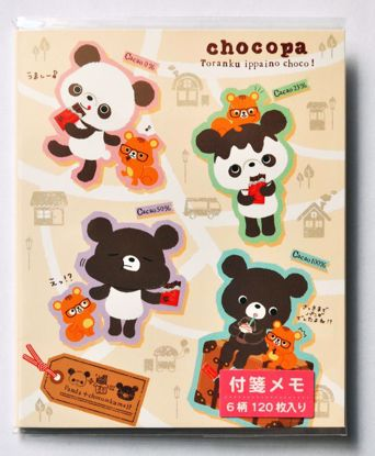 MISC527 Chocopa Travel Sticky Notes Set