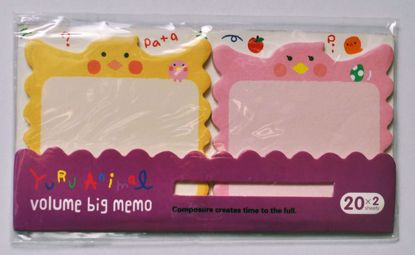MISC557 Yuru Animal Cute Set of 2 Post-It Pads - Yellow and Pink Chick
