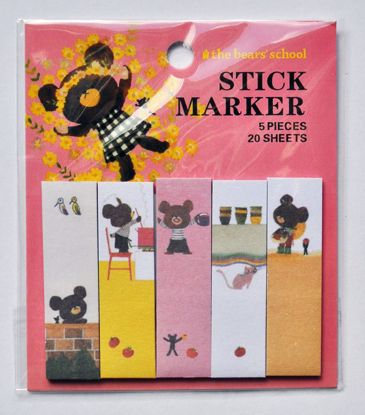 MISC560 Cute Bear Sticky Markers Set - Pink