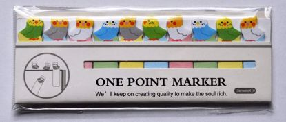 MISC562 Cute Sticky Marker Set - Budgie
