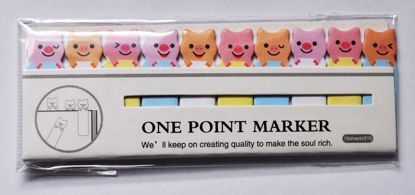 MISC566 Cute Sticky Marker Set - Pigs
