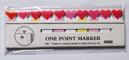 MISC569 Cute Sticky Marker Set - Hearts