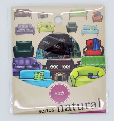 SACK269 Natural Series Sticker Flake Sack - Sofa