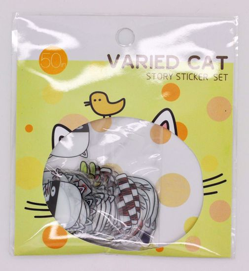 SACK293 Varied Cat Sticker Flake Sack