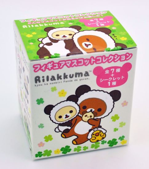 MISC876 Lucky Dip Rilakkuma Panda Themed Rement Box - 8 Different Versions to Collect