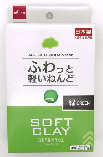 Buy Daiso Soft Clay - Green