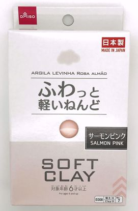 Buy Daiso Soft Clay - Pink