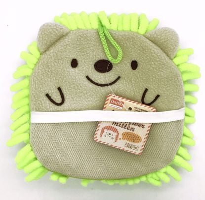 Buy Daiso Microfibre Cleaning Mitten - Green Hedgehog