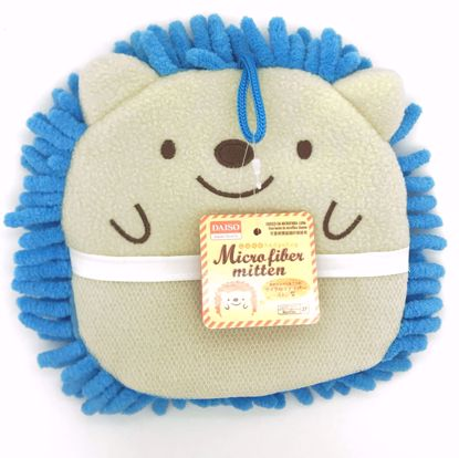 Buy Daiso Microfibre Cleaning Mitten - Blue Hedgehog