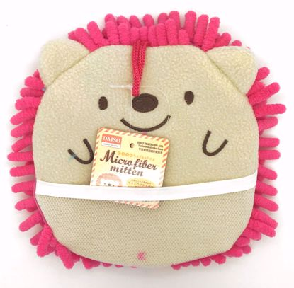 Buy Daiso Microfibre Cleaning Mitten - Pink Hedgehog