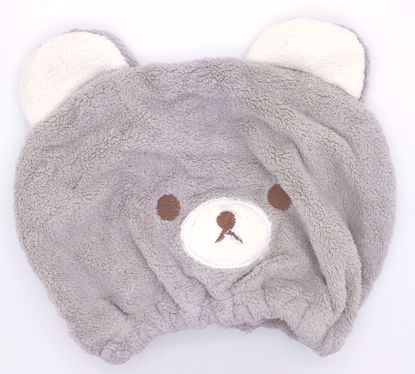 Buy Cute Bear Hair Towel / Turban - Brown