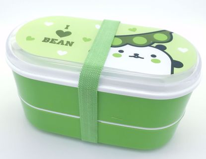 Buy Green Bento Box - I Heart Bean
