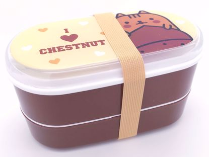 Buy Brown Bento Box - I Heart Chestnut