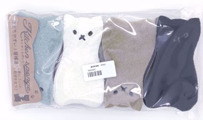 Buy Set of 4 Japanese Kitchen Sponge - Cat