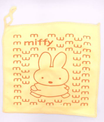 Buy Super Soft Miffy Face Cloth - Flannel - Yellow