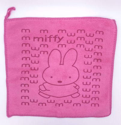 Buy Super Soft Miffy Face Cloth - Flannel - Pink
