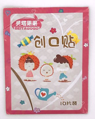 Buy Pack of 10 Cute Korean Sticking Plasters / Band Aids