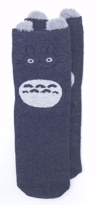 Buy Pair of Ladies Totoro Socks with Ears - Dark Grey