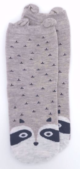 Buy Pair of Ladies Cute Socks with Ears - Oatmeal with Racoon