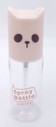 Buy Small Refillable 35ml Travel Spray Bottle - Panda