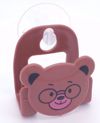 Buy Cute Plastic Suction Cup Wall Mounted Soap Dish - Bear