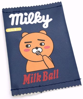 Buy Japanese Candy Style Small Change Purse - Milky Milk Ball