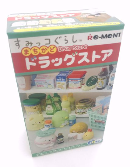 Buy Sumikkogurashi Drug Store Blind Box / Lucky Dip Rement Box - 8 Designs to Collect