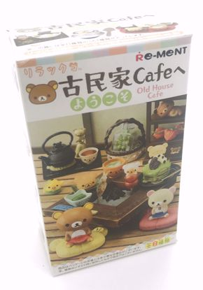 Buy Rilakkuma Old House Cafe Blind Box / Lucky Dip Rement Box - 8 Designs to Collect