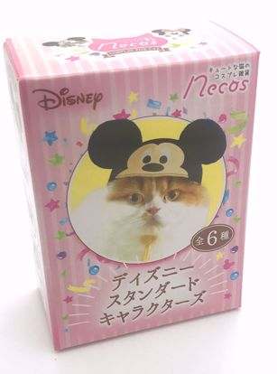 Buy Disney Character Cat Hat Cosplay for Cat Blind Box / Lucky Dip Blind Box - 8 Designs to Collect