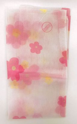 Buy Floral Laundry Bag 50cmx40xm