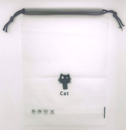 Buy Black Cat Drawstring Bag 18cmx25cm