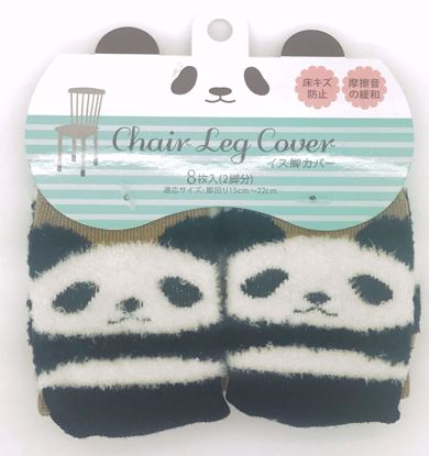 Buy Super Soft Chair Leg Socks - Panda