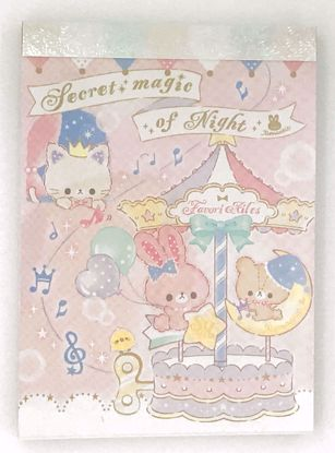 Buy Secret Magic of Night Mini Memo Pad - B
