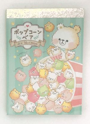 Buy Popcorn Bear Mini Memo Pad - A