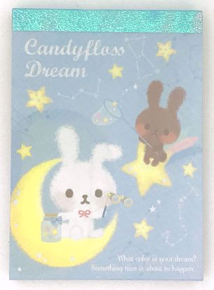 Buy Candyfloss Dream Mini Memo Pad