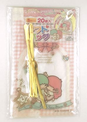 Buy Little Twin Stars Cello Gift Bags