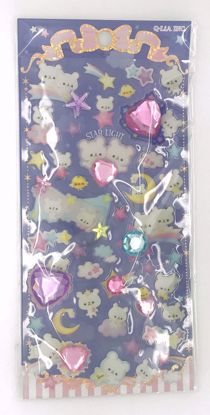 Buy Star Light Sugary Stone Sticker Sheet with Fabric Stickers and Gemstones
