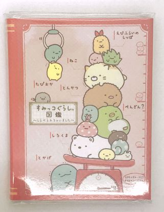 Buy Sumikkogurashi Characters Sticky Note Pad - 4 designs - Red