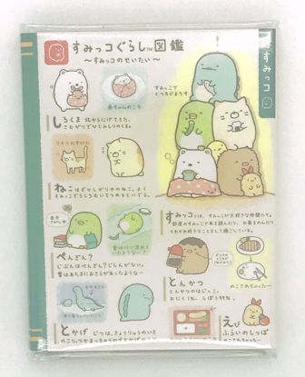 Buy Sumikkogurashi Characters Sticky Note Pad - 4 designs - Green
