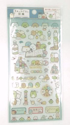 Buy Sumikkogurashi Characters Sticker Sheet - Blue