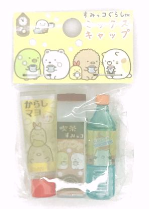 Buy Sumikkogurashi Drinks Pen / Pencil Cap Set - B