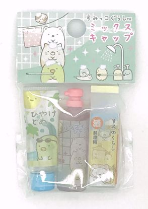 Buy Sumikkogurashi Drinks Pen / Pencil Cap Set - C