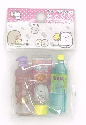Buy Sumikkogurashi Drinks Pen / Pencil Cap Set - D