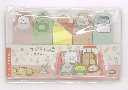 Buy Sumikkogurashi Small Sticky Notes / Page Marker Set - B