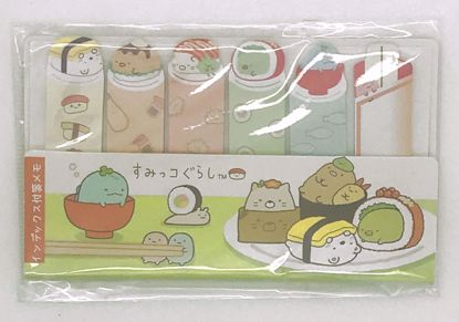 Buy Sumikkogurashi Small Sticky Notes / Page Marker Set - C